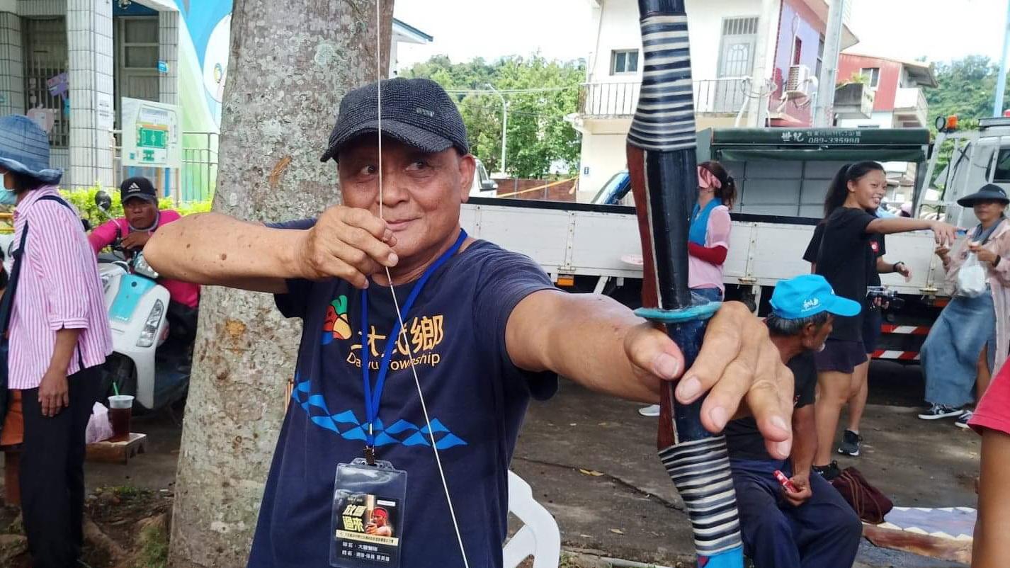 箭康大武原住民傳統射箭邀請賽